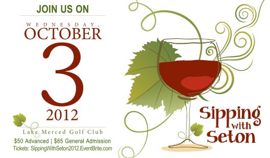 Sipping with Seton 2012 Invitation | FroomzBlog