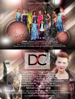 DFCFlyer_Holiday-Trunk-Show_FroomzBlog